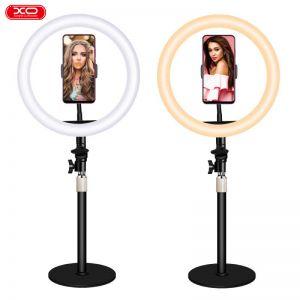Selfie ring LED svetilka